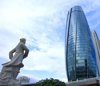 Trung tâm hành chính thành phố Đà Nẵng