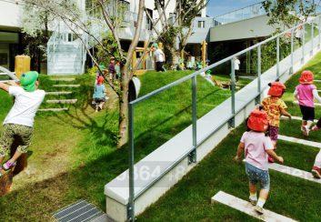 Thiết kế trường mầm non ở Izumi, Nhật Bản